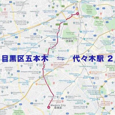 自転車通勤路 五本木〜代々木2