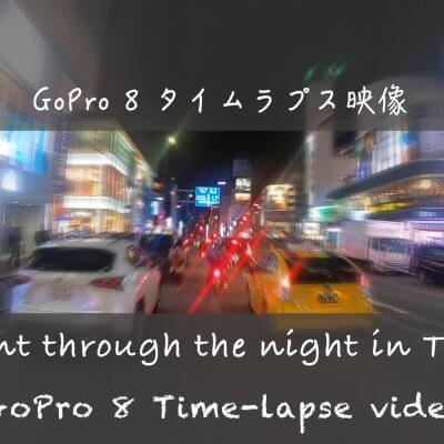 Tokyo Night Ride Timelapse