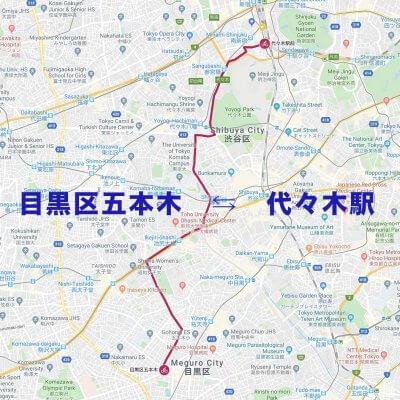 自転車通勤路 五本木〜代々木
